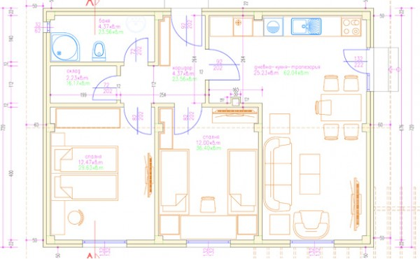 One-storey prefabricated house EKO LIVING HOUSE 70