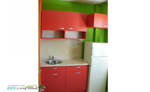 Kitchen Rino